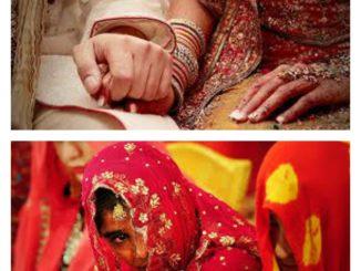 شادی کی عمومی تصویر