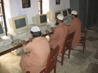 بولتی تصویر: جیل میں تعلیم کی سہولیات