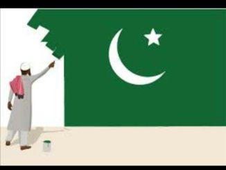 مذہبی اقلیتیں اور رمضان