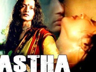 ہندی سینما اور طوائف : 1990 کی دہائی سے تا حال