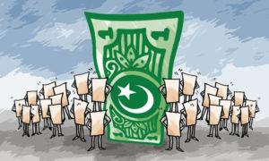 پاکستان اور صنعتی ترقی