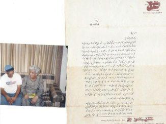 احمد ہمیش کا ایک خط اور ان کی یادیں