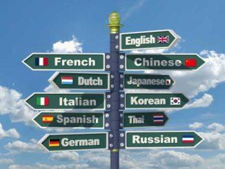 مادری زبانوں سے دُوری