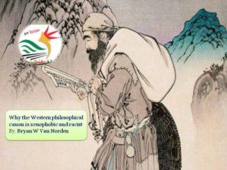 western philosophical canon racist