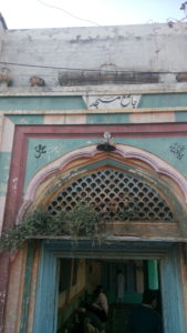 3 مشعال سے معنون شہر مردان اور سوات کا سفر
