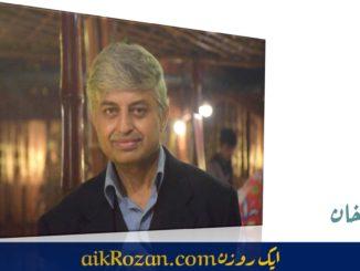 یونس خان Younas Khan