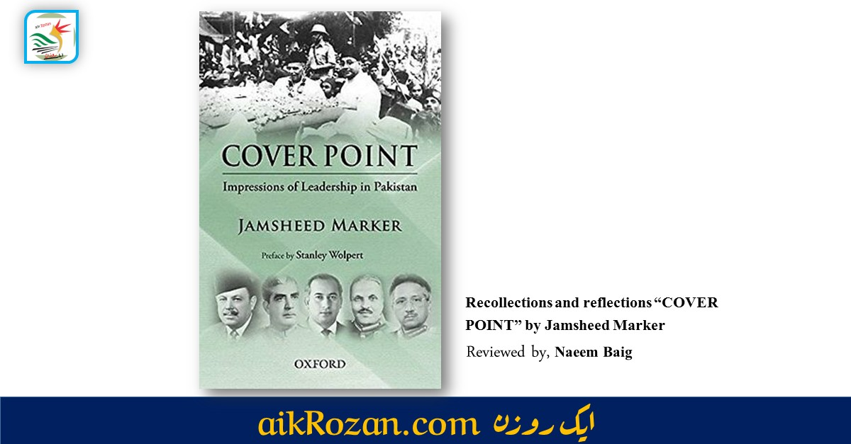 COVER POINT by Jamsheed Marker