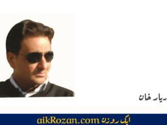 شہر یار خان