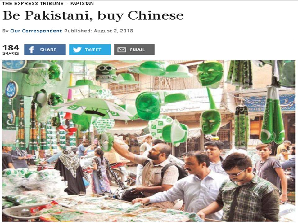 Cultural invasion of Pakistan by China
