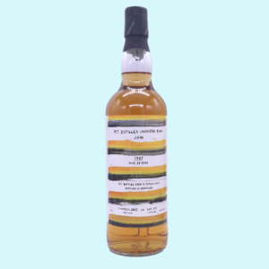 Jamaican Rum JMM Thompson Bros and Bar Tre rum review by the fat rum pirate