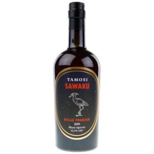 Levy Lane Rum Co Tamosi Sawaku Bielle Premium rum review by the fat rum pirate