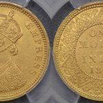 The Public Economist Gold Mohur