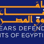 Egypt: Three Human Rights Activists Released