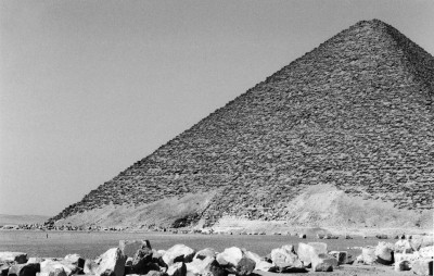 Red Pyramid near Saqqara, Egypt