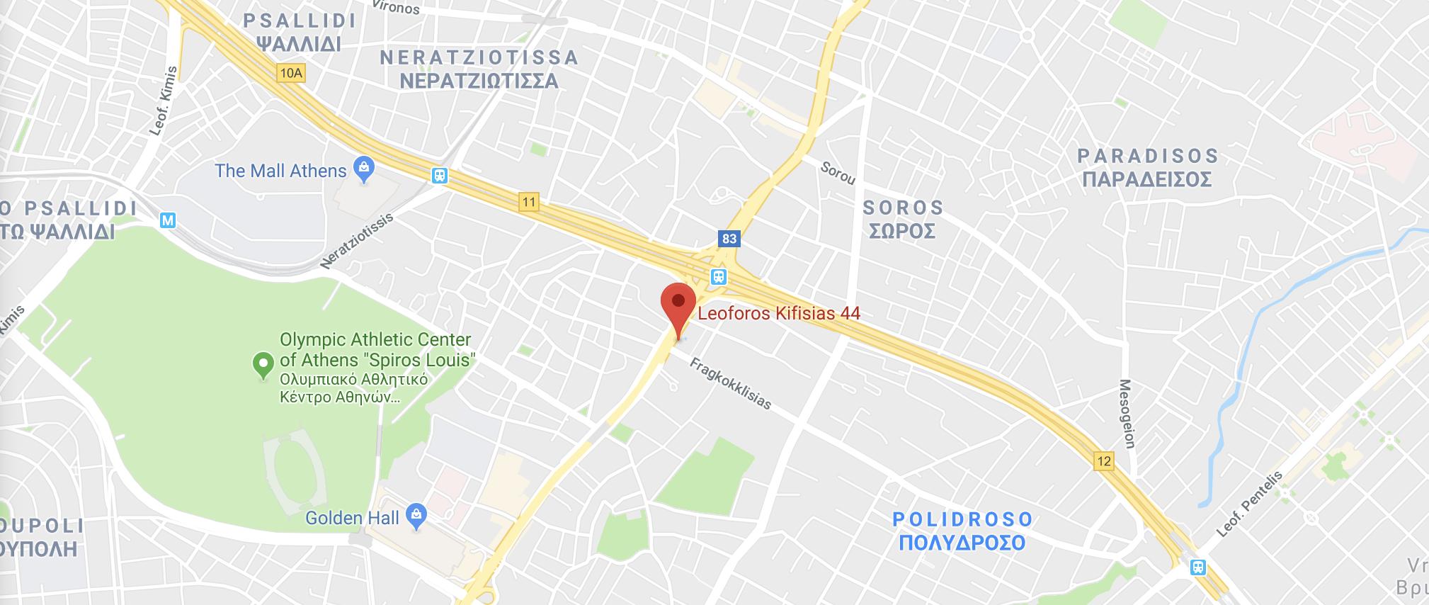 Kifisias Ave. no 44, PC:15125, Marousi, Attica, Greece