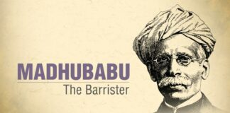 Madhu Babu the barrister