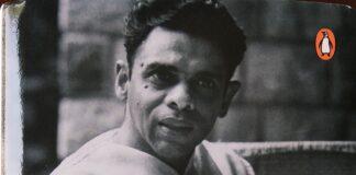 AK Ramanujan – Journeys