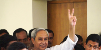 Naveen Victory