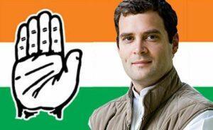 rahul and congress