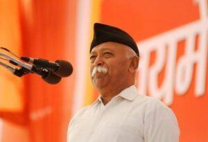 RSS Chief Mohan Bhagwat
