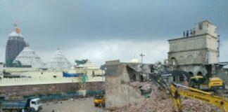 Puri Demolition