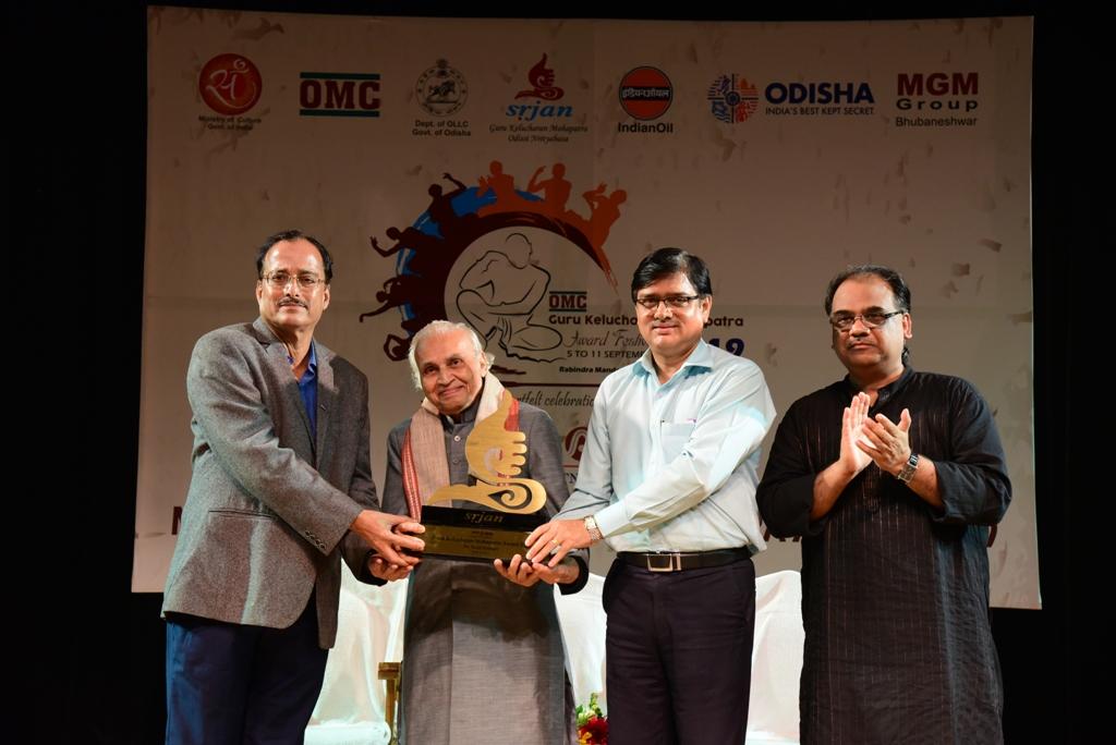 GKCM Award