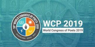WCP 2019