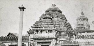 Ancient Odisha