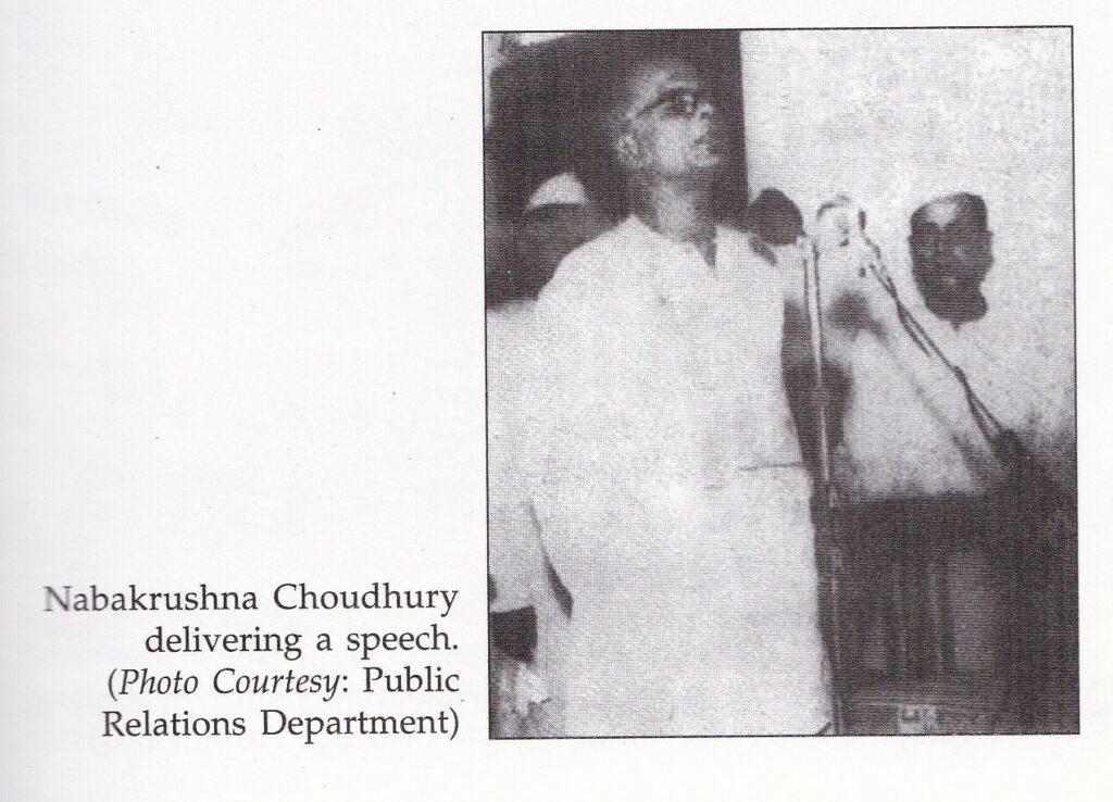 Nabakrushna Choudhury