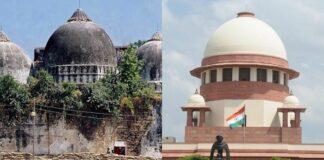 babri masjid supreme court