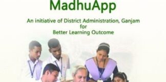 MadhuApp_Naveen Patnaik