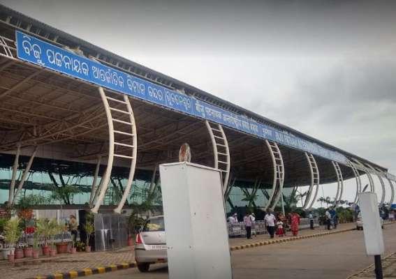 biju patnaik airport odisha
