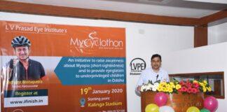 MyCyclothon