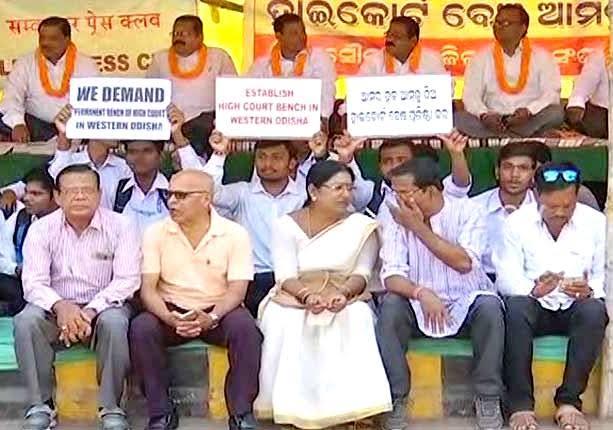 Western Odisha Strike