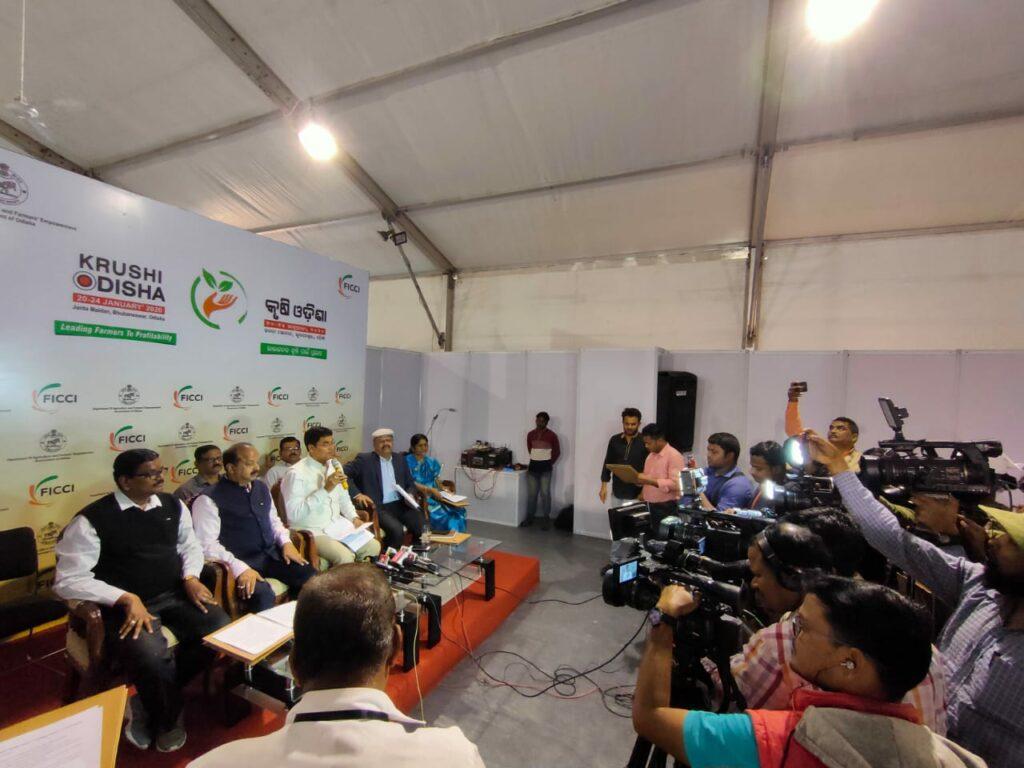 press meet