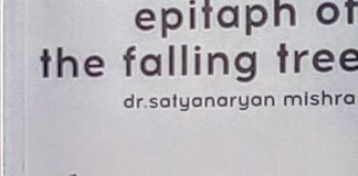 Epitaph of the Falling Tree