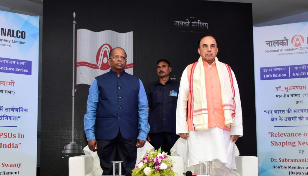 Dr. Subramanian Swamy delivers 18th Edition Of Nalco Lecture