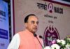 Dr. Subramanian Swamy, eminent economist and Hon'ble Member of Parliament has delivered the 18th Edition of NALCO Lecture Series on 'Relevance of PSUs in Shaping New India'
