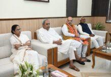 Eastern Zonal Council Meet at Lok Sampark Bhawan Odisha