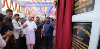 CM Naveen Patnaik Inaugurating govt projects at Sundargarh