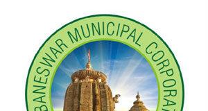 Bhubaneswar-municipal-corporation-logo