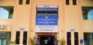 COVID Hospital Sundargarh