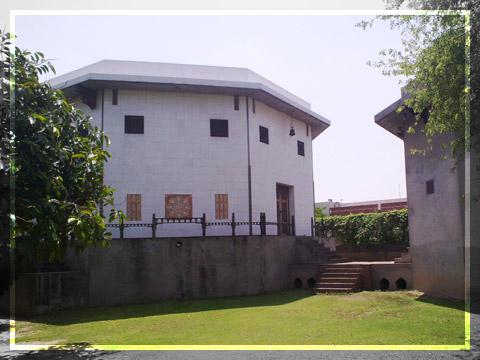 Chughtai Museum