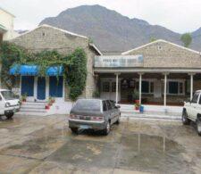 PTDC Motel Gilgit