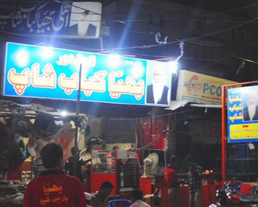 Bhiaya kebab