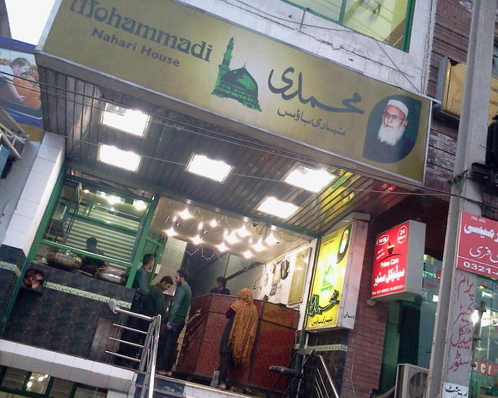 Muhammadi Nihari House