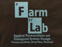 Farmlab Merch, applied permaculture and ecological system design at Daruma Ecofarm in Thailand