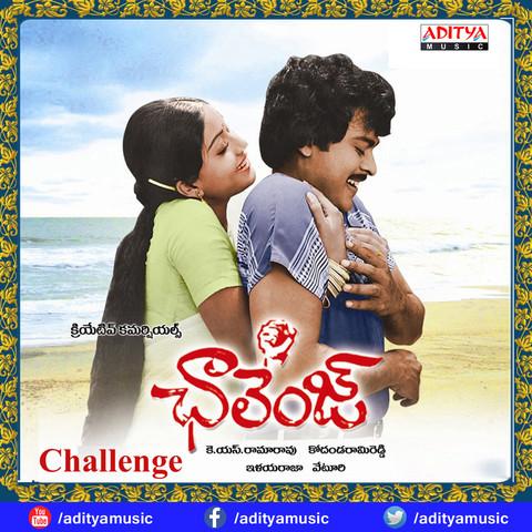 Challenge_Telugu Movie