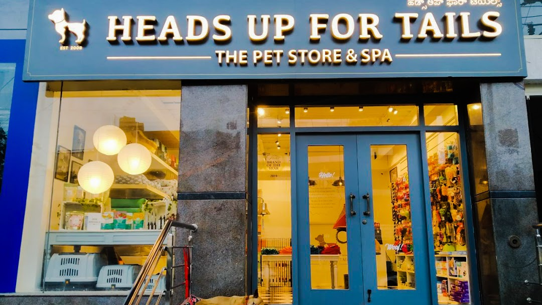 Image of a Heads up for Tails Store