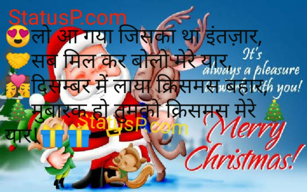 christmas-quotes-best